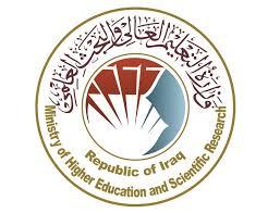 التعليم العالي تناقش نسب انجاز تنفيذ برنامجها الحكومي في الجامعات العراقية