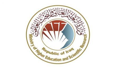 التعليم تمنح أولوية نقل الموظفين من الوزارات الأخرى إلى الجامعات المستحدثة