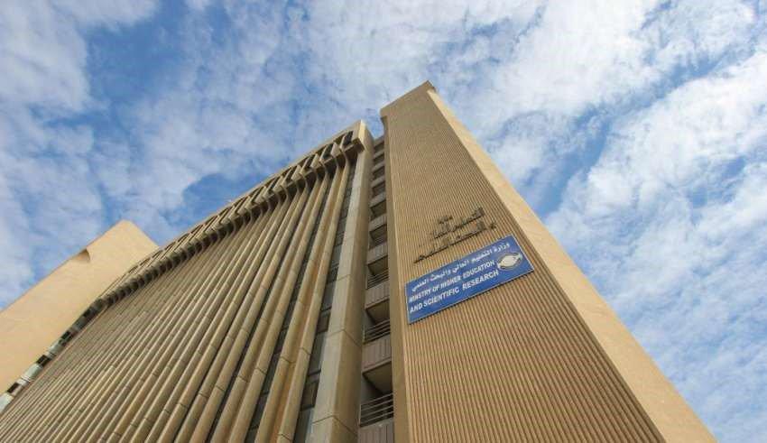 التعليم العالي توافق على أنشاء كلية أهلية في قضاء سنجار