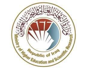 التعليم تعلن نتائج التصنيف الوطني لجودة الجامعات العراقية